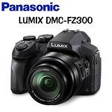 PANASONIC LUMIX FZ300 24倍光學變焦類單眼相機 (公司貨)-送64G U3記憶卡+專用鋰電池+ 戶外大腳架+防潮箱+LENSPEN拭鏡筆