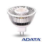 【任選】威剛 ADATA MR16 6.5W LED 投射燈 白光/黃光 1入