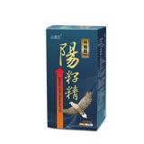 草本之家-陽籽精/韭菜籽加強版120粒