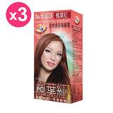 【柔蝶】自然色彩染髮霜-楓葉紅-3入組