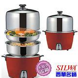 【皇家西華】蓋好用蒸盤鍋蓋組-台灣製造#304不鏽鋼材質(含蒸片)