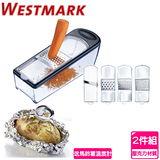 《德國WESTMARK》4合1壓克力蔬果切片/剉絲調理盒(送馬鈴薯溫度計)
