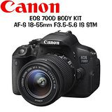 CANON EOS 700D 18-55mm STM (公司貨) -送32G+專用鋰電池+UV保護鏡+保護貼