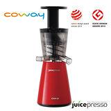 ★福利品★ Coway Juicepresso慢磨萃取原汁機CJP-03(紅)