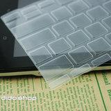 Macbook Pro Mac 13.3 15.4 17 吋 TPU imac Air 13.3吋 鍵鍵盤保護膜 鍵盤膜 透明 TPU (FA019)