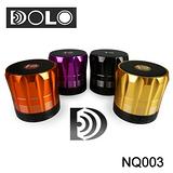 DOLO 雷電 THUNDER 鋁合金無線藍牙喇叭 (TO-NQ003)