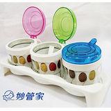 【妙管家】三入炫彩玻璃調味罐組二入HK-0347