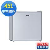 【HERAN禾聯】45公升1級能效左右開單門小冰箱(HRE-0511)