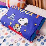 名流寢飾 100%純天然工學型乳膠枕 -Snoopy史努比