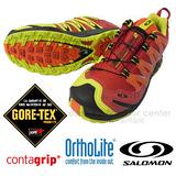 【索羅門 SALOMON】男新款 XA Pro 3D Ultra 2 Gore-Tex 專業防水透氣越野跑步運動鞋 橘黃 353125