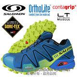 【索羅門 SALOMON】男新款 Speedcross 3 GTX M 輕量化戶外越野跑鞋.GORE-TEX.防水 水藍色 356753