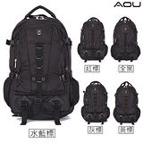 【AOU微笑旅行】雨衣防水 高機能大背包 電腦後背包(任選一枚103-009)