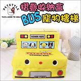 日系PetStyle《多功能摺疊收納盒寵物樓梯》巴士校車造型