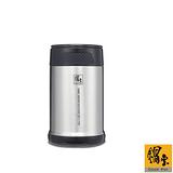 鍋寶#304不鏽鋼超真空燜燒罐530CC-SVP-0530