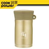 鍋寶#304不鏽鋼燜燒罐500CC香檳金-SVP-500C-C