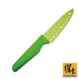 鍋寶炫彩水果刀(蘋果綠)+彩盒WP-903Z
