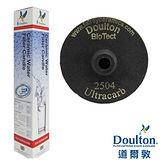 【DOULTON英國道爾敦】複合式陶瓷濾芯(ULTRACARB-M12)
