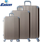 【YC Eason】超值流線型可加大海關鎖款ABS硬殼行李箱三件組(20+24+28吋-琥珀金)