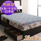 【開學組】LooCa旗艦竹炭11cm記憶床枕毯組-雙人