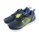 (男)REEBOK Z DUAL RUSH 慢跑鞋 藍/黑/螢光黃-M47681