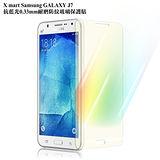 X_mart Samsung GALAXY J7 抗藍光0.33mm耐磨玻璃保護貼