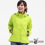 【遊遍天下】Globetex防水透濕機能外套(輕薄型)G101嫩綠
