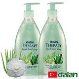 【土耳其dalan】白茶&蘆薈健康洗手乳400ml X2 優惠組