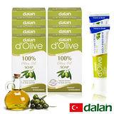 【土耳其dalan】頂級橄欖寵愛美體保濕共10件組