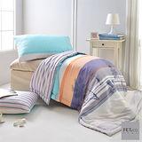 FET&co.寢飾 蔚藍海灘舒柔天絲印花薄被+信封枕套三件組