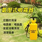 [百貨通]氣壓式噴霧器6.0公升 澆花器 噴霧器 噴灑器