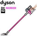 【送無纏結吸頭】dyson DC62 無線手持式吸塵器 (桃紅款)