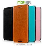 MOFI 莫凡 Motorola Nexus 6 睿系列側翻皮套