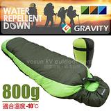 【台灣 Gravity】20D 100%天然潑水水鳥羽絨睡袋800g(全開式)抗撕裂/防絨/露營 綠 2166