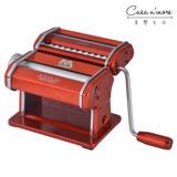 【Marcato】 Atlas150製麵/壓麵機 紅色