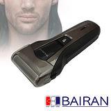 白朗 BAIRAN 往復式充電刮鬍刀 FBES-D04