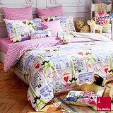【La mode寢飾】法式輕旅環保印染精梳棉涼被枕套床包組(雙人)