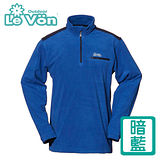 【LeVon】男款雙刷毛輕柔保暖上衣 LV8126(暗藍)