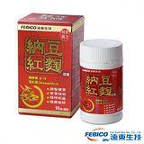 遠東生技 複方納豆紅麴膠囊(500mg/90顆) 1盒組