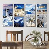 TROMSO時尚無框畫/蔚藍希臘