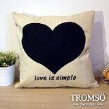 TROMSO-品味英倫棉麻抱枕/簡單之愛