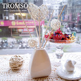 TROMSOx臻品法國-珍愛竹木精油香氛/梔子花