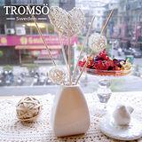 TROMSOx臻品法國-珍愛竹木精油香氛/玫瑰