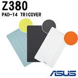 ASUS 華碩原廠 Zenpad Z380 PAD-14 TRICOVER 三折側翻保護套【加送造型捲線器】