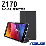 ASUS 華碩原廠 Zenpad Z170 PAD-14 TRICOVER 三折側翻保護套(黑/白/藍/紅色)【加送造型捲線器】