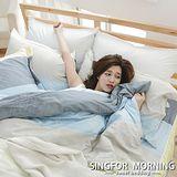 幸福晨光《新綠波影》雙人四件式雲絲絨兩用被床包組