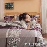 幸福晨光《優雅姿態》雙人加大四件式雲絲絨兩用被床包組