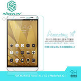 NILLKIN HUAWEI華為 Honor X1/X2 (MediaPad X1/X2) Amazing H+ 防爆鋼化玻璃貼