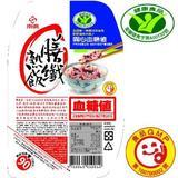【(衛署健食字第A00133號)南僑膳纖熟飯200gX3盒入】膳纖熟飯健康多穀飯