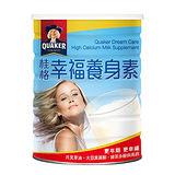 【桂格】 幸福養身素 825g/罐 隨機加贈奶粉隨身包2包 專為40歲以上女性貼心設計