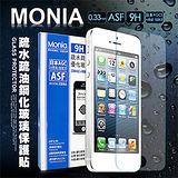 MONIA iPHONE 5 / 5S/SE 日本頂級疏水疏油9H鋼化玻璃膜 強化玻璃保護貼
